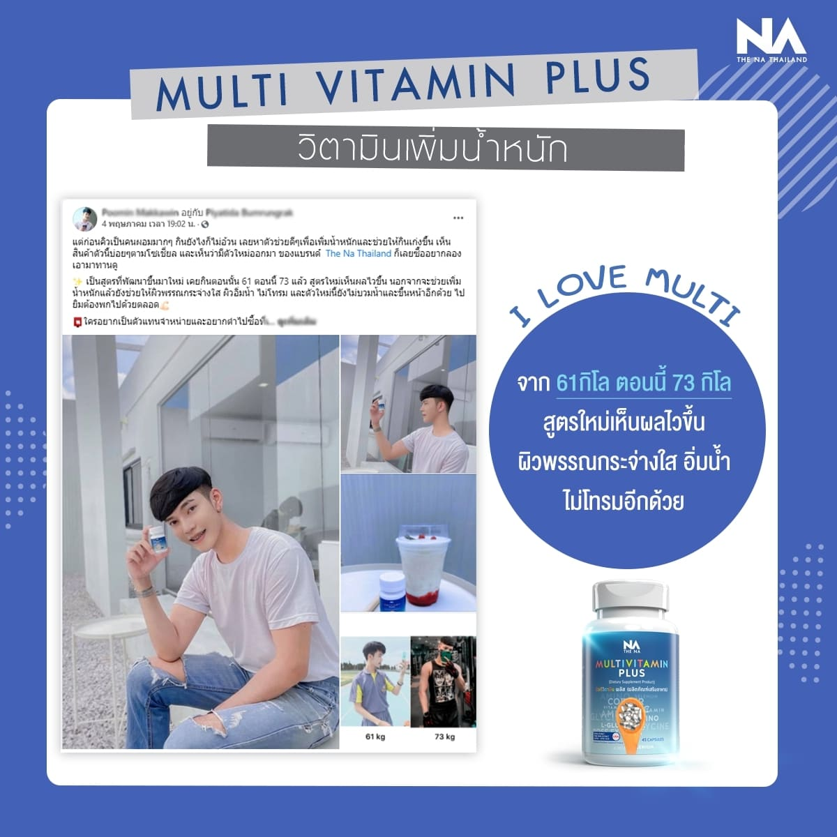 NewMultivit-56