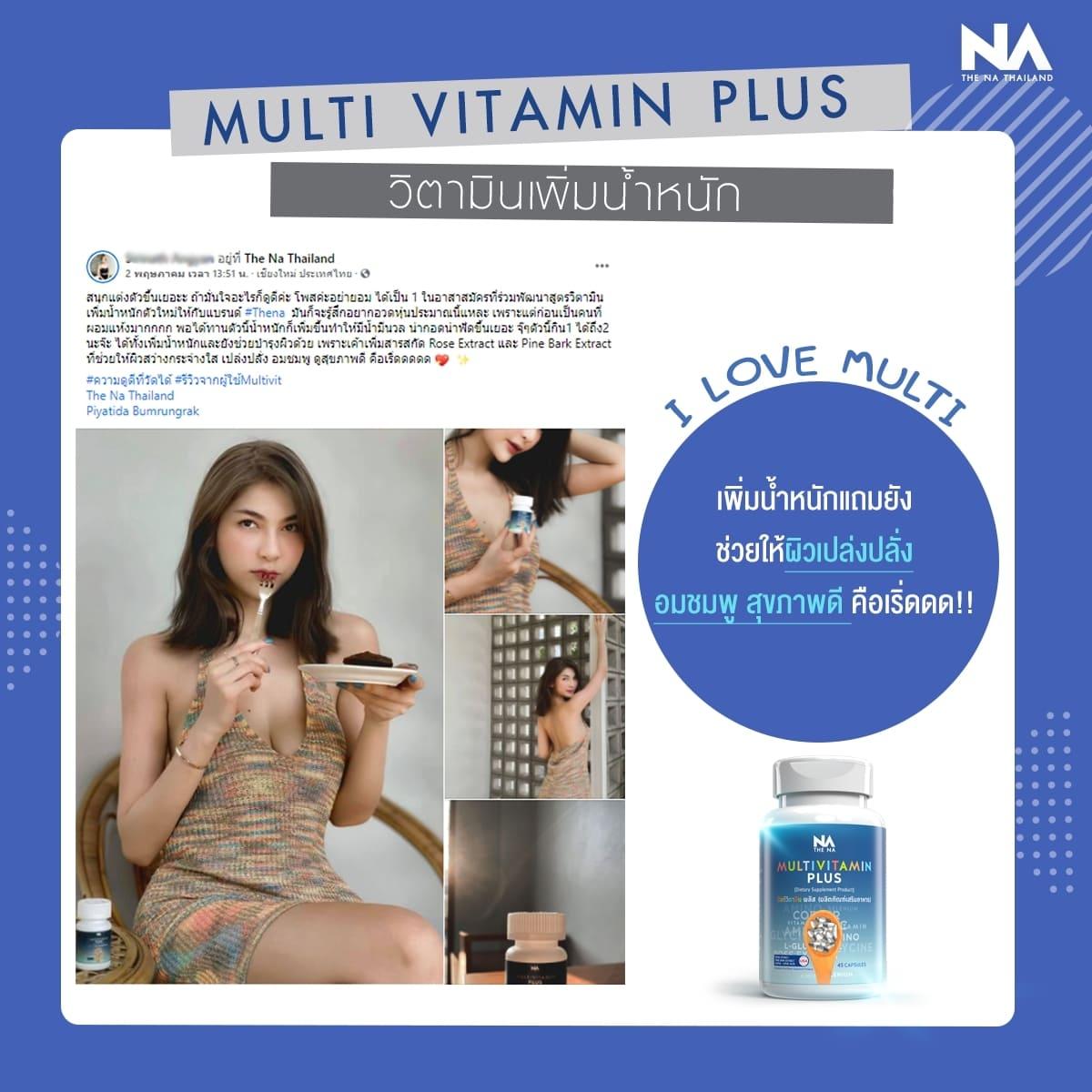 NewMultivit-58