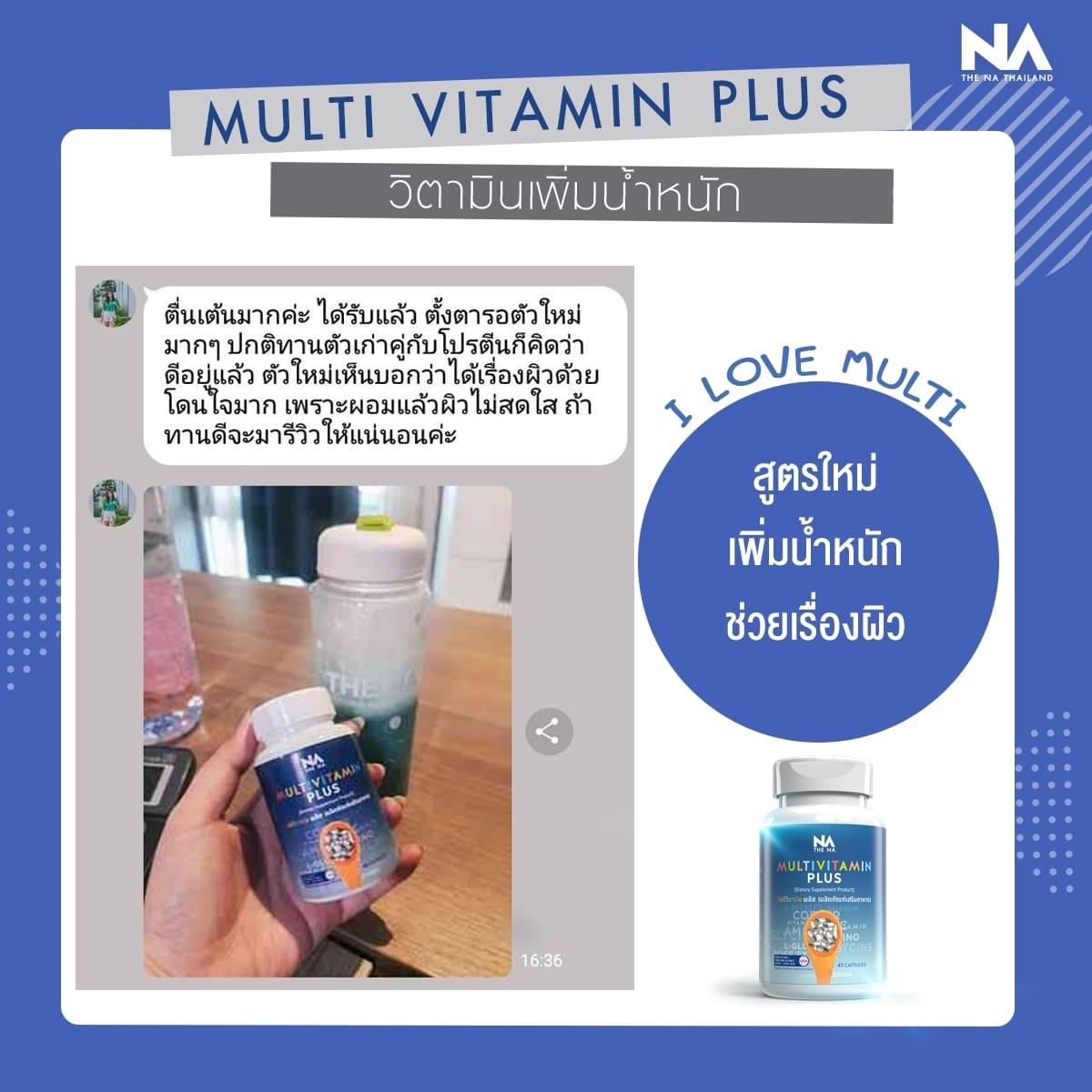NewMultivit-60